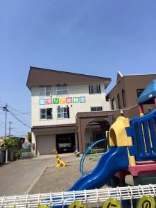 聖マリア幼稚園 出張空手道教室
