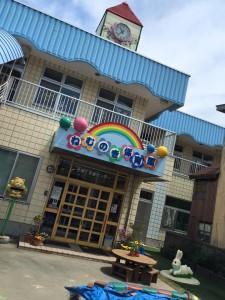 ねむのき保育園 出張空手道教室 @ ねむのき保育園 | 青森市 | 青森県 | 日本