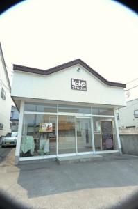 KOKO studio 空手道教室 初級クラス @ KOKO studio | 青森市 | 青森県 | 日本